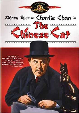 The Chinese Cat DVD Movie