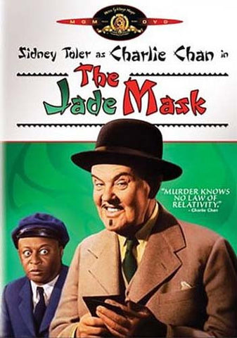 The Jade Mask DVD Movie
