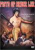 Fists Of Bruce Lee DVD Movie