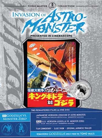 Invasion of Astro-Monster (aka Monster Zero)(Godzilla) DVD Movie