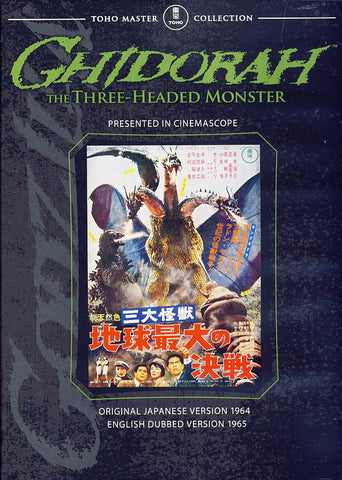 Ghidorah: The Three-Headed Monster DVD Movie