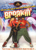 Breakin' DVD Movie