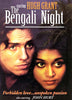 The Bengali Night DVD Movie
