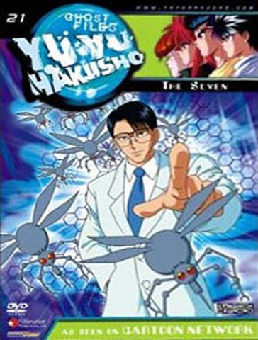 Yu Yu Hakusho Ghost Files - Volume 21: The Seven (Edited) DVD Movie