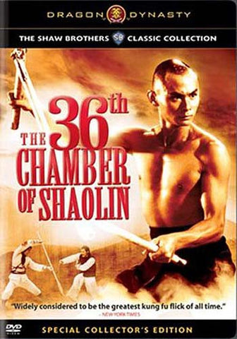 The 36th Chamber of Shaolin (Dragon Dynasty) (Bilingual) DVD Movie