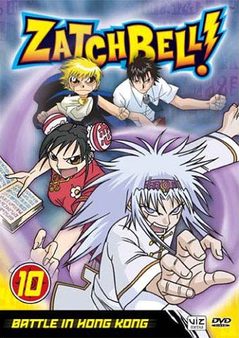 Zatch Bell! - Vol. 10 - battle in hong kong DVD Movie
