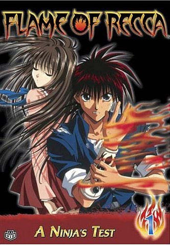 Flame of Recca - Vol. 1 - A Ninja's Test DVD Movie