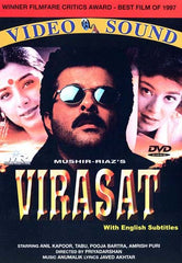 Virasat (Original Hindi Movie)