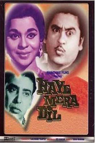 Haye Mera Dil (Original Hindi Movie) DVD Movie