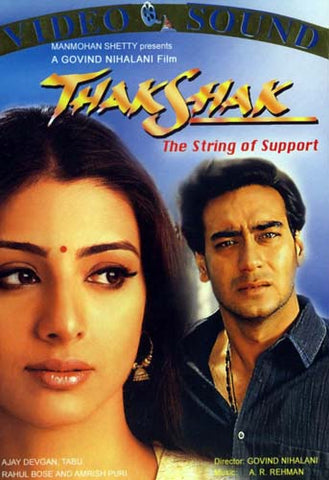 ThakShak DVD Movie