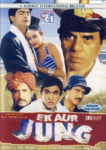 Ek Aur Jung (Original Hindi Movie) DVD Movie