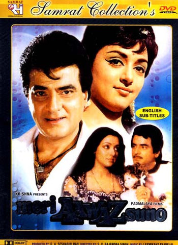 Meri Aawaz Suno (Original Hindi Movie) DVD Movie