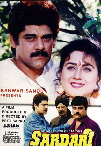Sardari DVD Movie