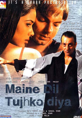Maine Dil Tujko Diya DVD Movie