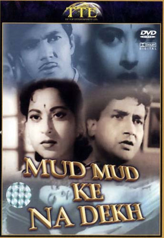 Mud mud Ke Na Dekh DVD Movie