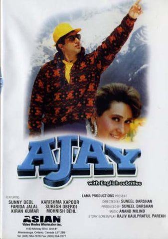Ajay (Original Hindi Movie) DVD Movie