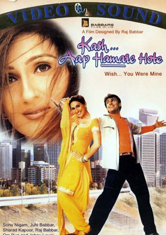 Kash Aap Hamare Hote DVD Movie