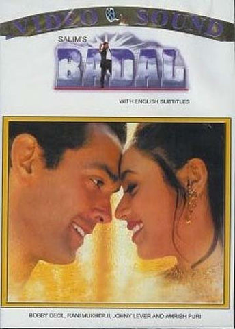 Badal (Original Hindi Movie) DVD Movie