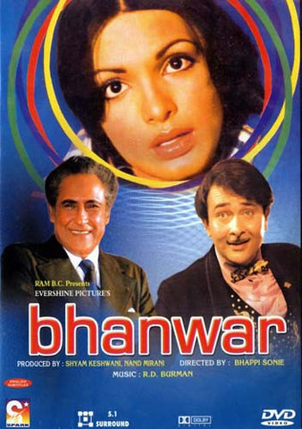 Bhanwar (Original Hindi Movie) DVD Movie