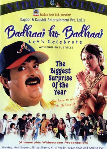 Badhaai Ho Badhaai (Original Hindi Movie) DVD Movie