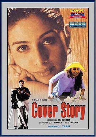 Cover Story (Original Hindi Movie) DVD Movie