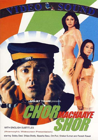 Chor Machaaye Shor (Original Hindi Songs with English subtitle) DVD Movie
