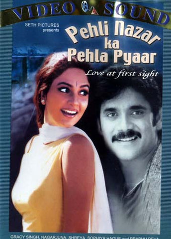 Pehli Nazar Ka Pehla Pyaar DVD Movie
