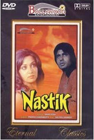 Nastik (Amitabh Bachchan) DVD Movie
