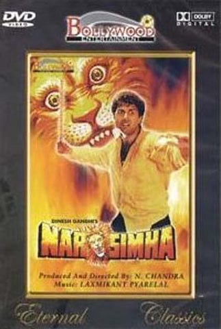 Narsimha DVD Movie