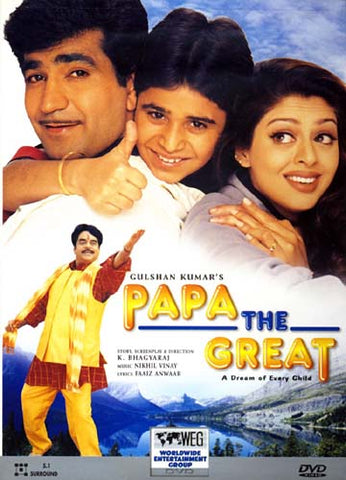 Papa the Great DVD Movie