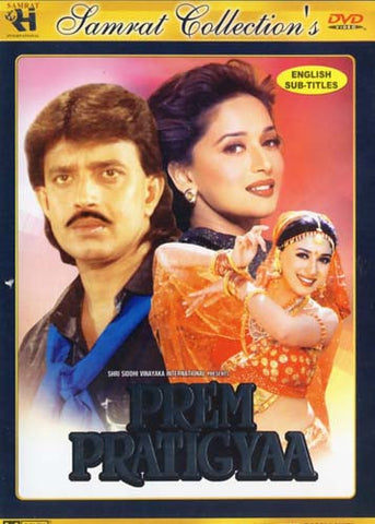 Prem Pratigyaa DVD Movie