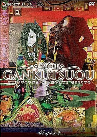 Gankutsuou - The Count of Monte Cristo - Chapter 2 DVD Movie