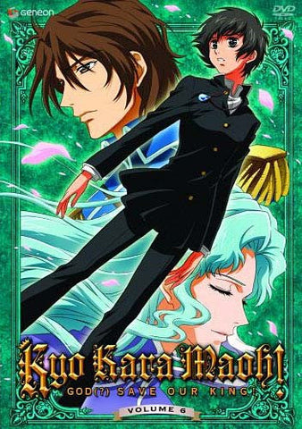 Kyo Kara Maoh - God Save Our King, Vol. 6 DVD Movie