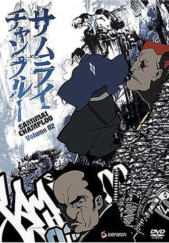 Samurai Champloo (Episodes 5-8), Vol.2 DVD Movie