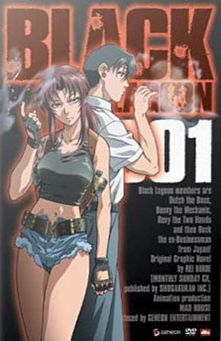 Black Lagoon, Vol. 001 DVD Movie