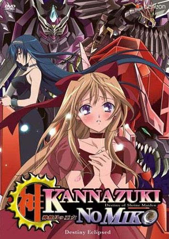 Kannazuki No Miko - Destiny Eclisped, Vol. 3 DVD Movie