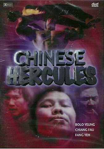 Chinese Hercules DVD Movie