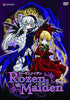 Rozen Maiden - Maiden War, Vol. 2 DVD Movie