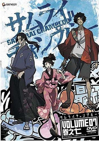 Samurai Champloo (Episodes 24-26), Vol 7 DVD Movie