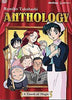 Rumiko Takahashi Anthology, Vol. 3: A Touch of Magic DVD Movie