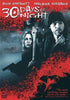 30 Days of Night DVD Movie
