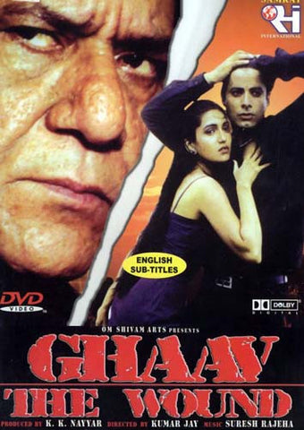 Ghav (The Wound) DVD Movie