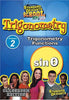 Standard Deviants - Trigonometry Module 2 - Trigonometry Functions DVD Movie
