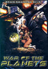 War of the Planets (Cosmos) DVD Movie