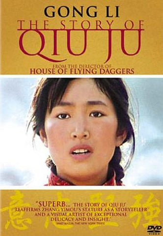 The Story of Qiu Ju DVD Movie
