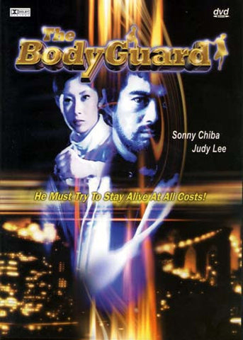 The Body Guard (Sonny Chiba) DVD Movie