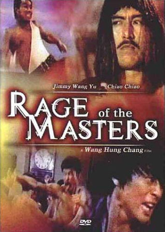 Rage of the Masters DVD Movie