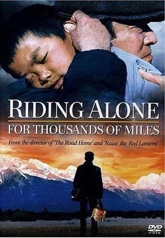 Riding Alone for Thousands of Miles DVD Movie