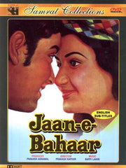 Jaan-e- Bahaar (Original Hindi Movie)