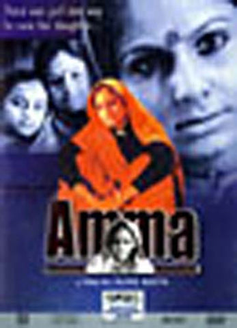 Amma DVD Movie